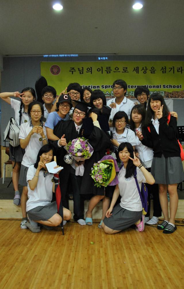 1회 졸업식 20110715-20.jpg