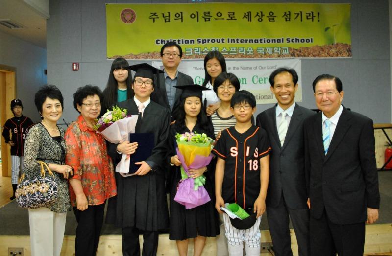 1회 졸업식 20110715-14.jpg