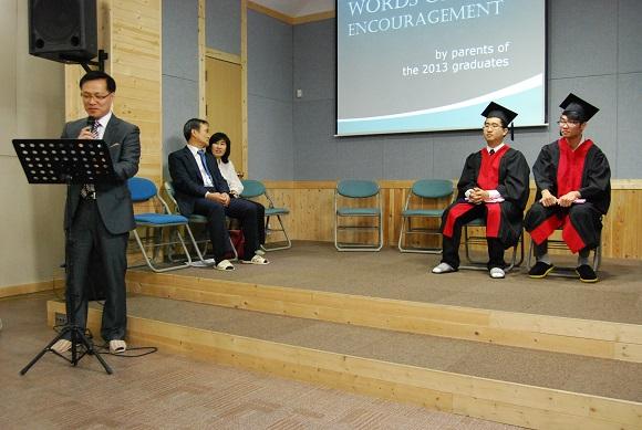 3회 졸업식 20130612-19.jpg