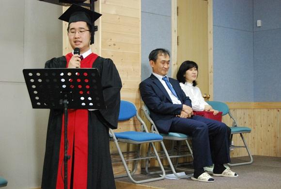 3회 졸업식 20130612-4.jpg